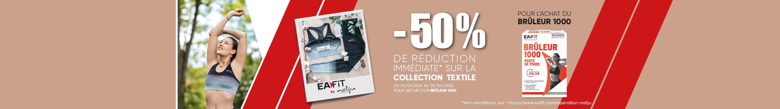 Collection Capsule textile EAFIT by NOLIJU